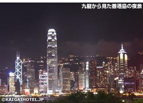 九龍から見た香港島の夜景写真