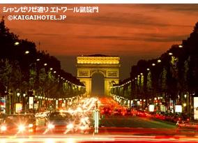 シャンゼリゼ通り-エトワール凱旋門 写真