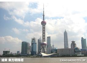 浦東 東方明珠塔写真