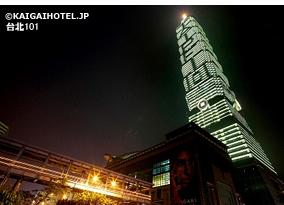 台北101写真