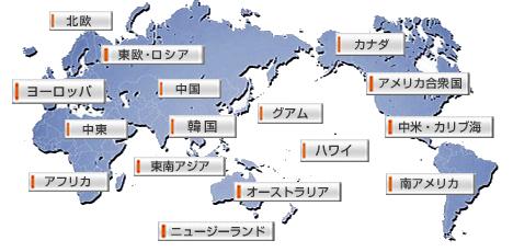 世界地図から宿泊する都市を探す